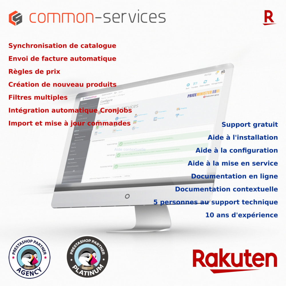 module - Marketplaces - Rakuten France - 2