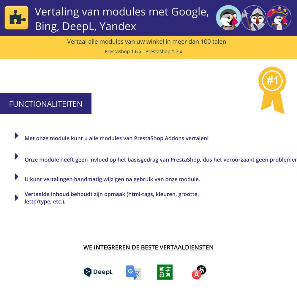module - Internationaal & Lokalisatie - Translation of modules with Google, Bing, DeepL, Yandex - 1