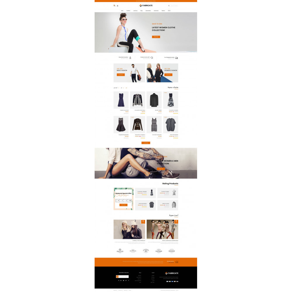 theme - Fashion & Shoes - Fabricate - Apparel Store - 9