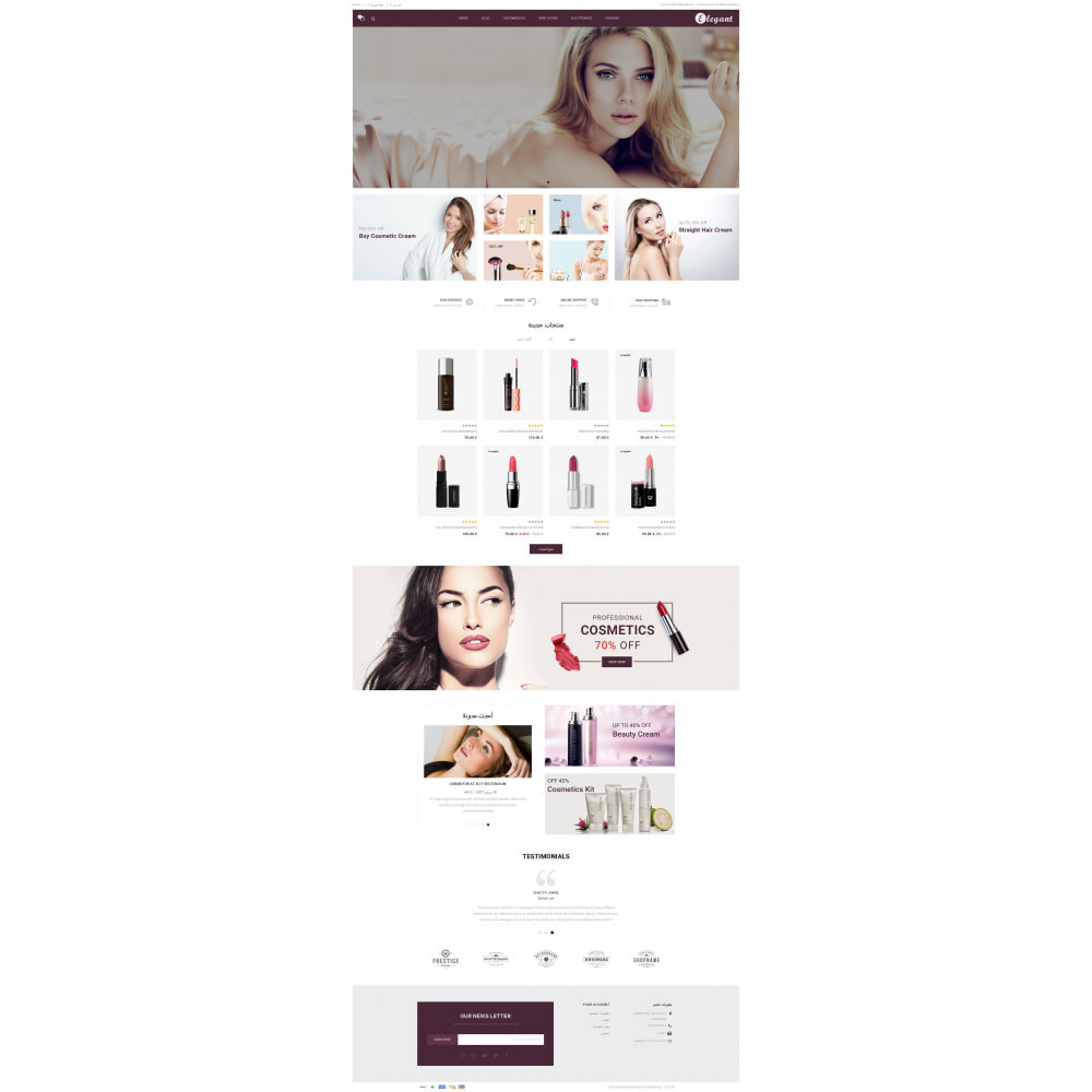 theme - Health & Beauty - Elegant - Cosmetic Store - 9