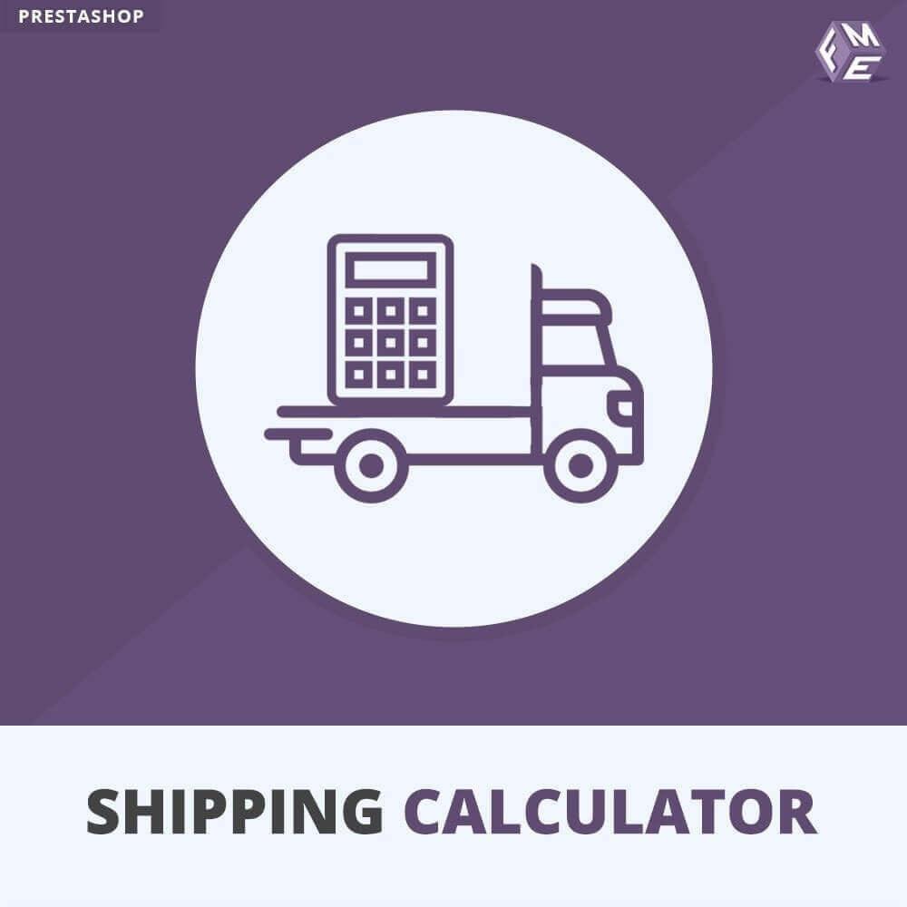 module - Стоимость доставки - Калькулятор стоимости доставки - 1