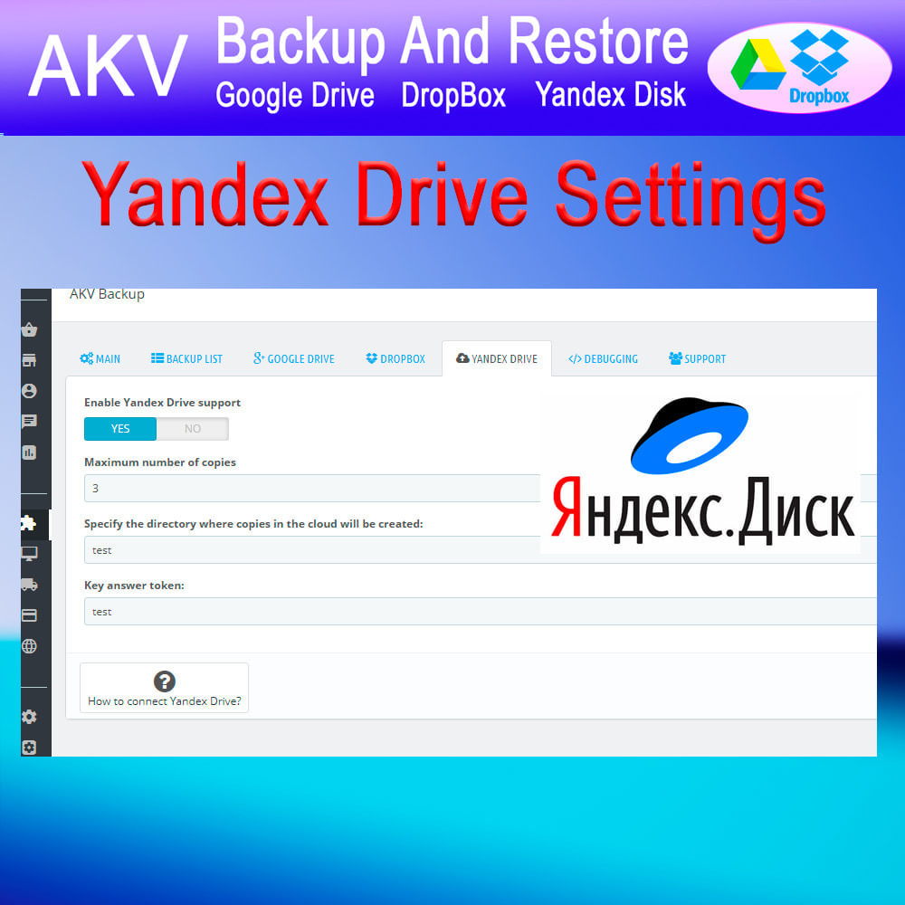 module - Data migration & Backup - AKV Backup and Restore (Google Drive, DropBox, Yandex) - 7