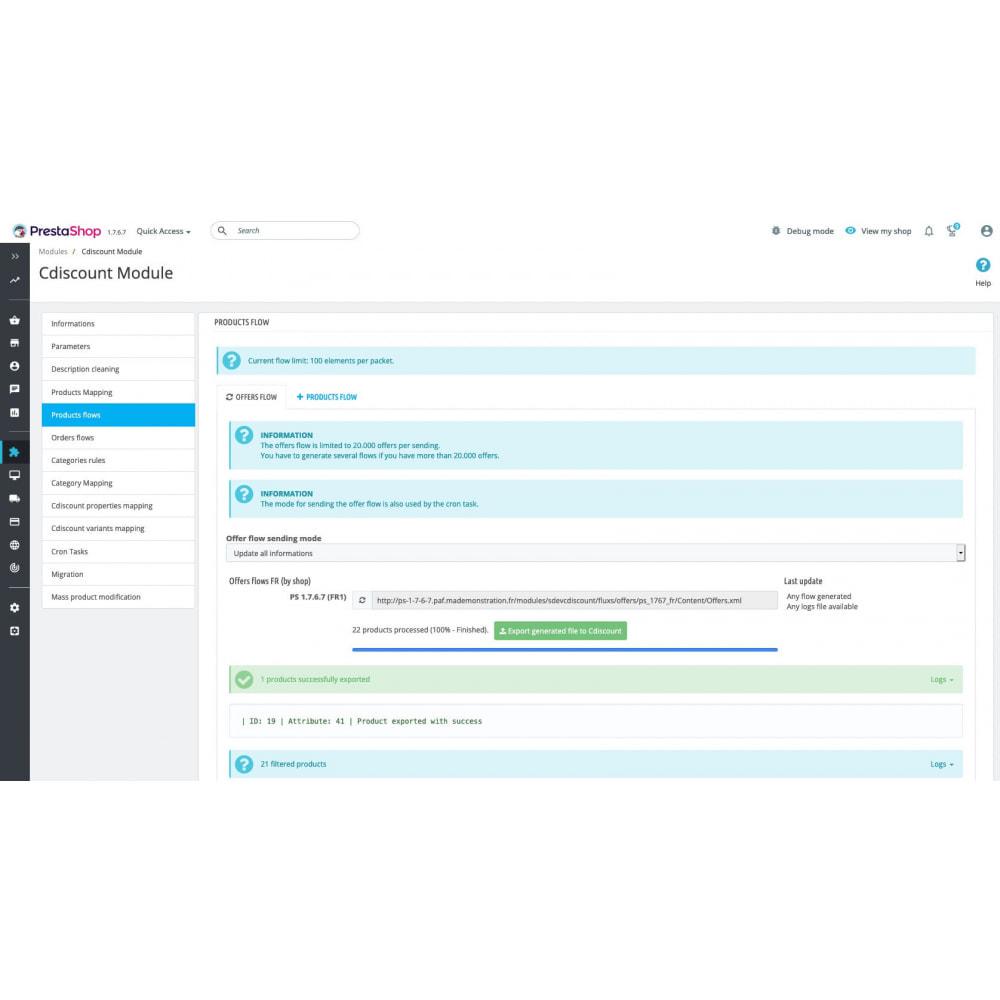 module - Торговая площадка - Cdiscount - Synchronization to the marketplace - 12