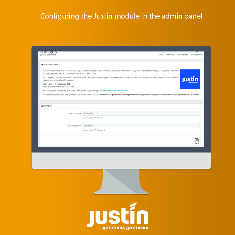 module - Leverdatum - Justin Delivery - 4