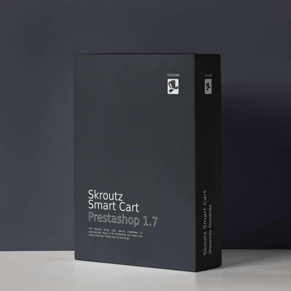 module - Registration & Ordering Process - Skroutz Smart Cart - 1