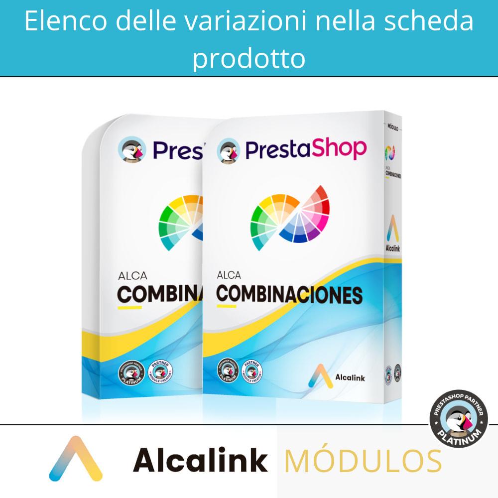 module - Combinazioni & Personalizzazione Prodotti - Elenco delle combinazioni nella scheda prodotto - 1