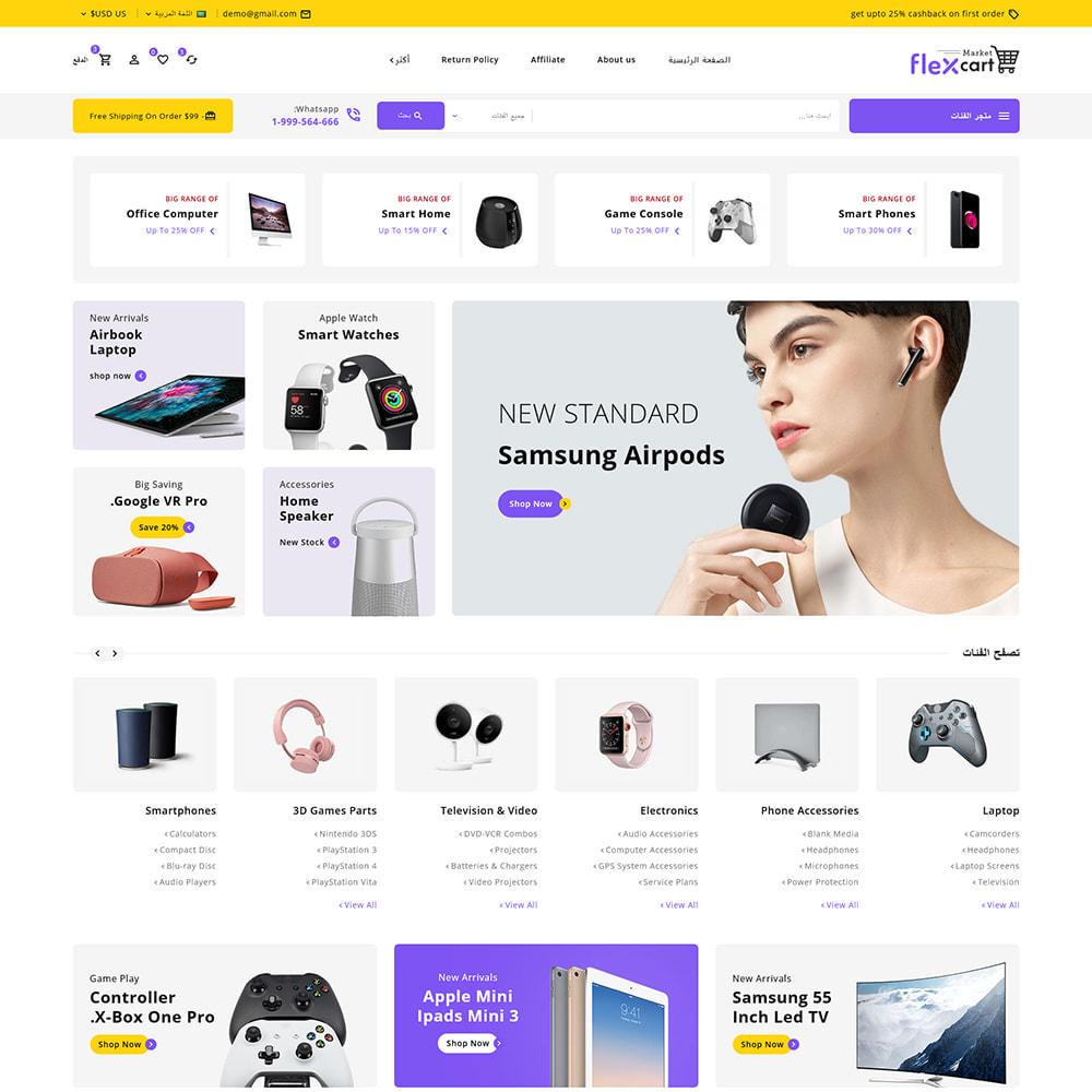 theme - Electrónica e High Tech - Flexcart - Mega Electronic Super Store - 3