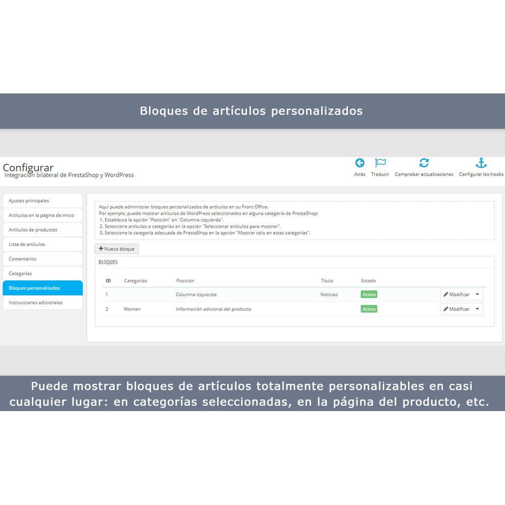 module - Blog, Foro y Noticias - Integración bilateral de PrestaShop y WordPress - 8
