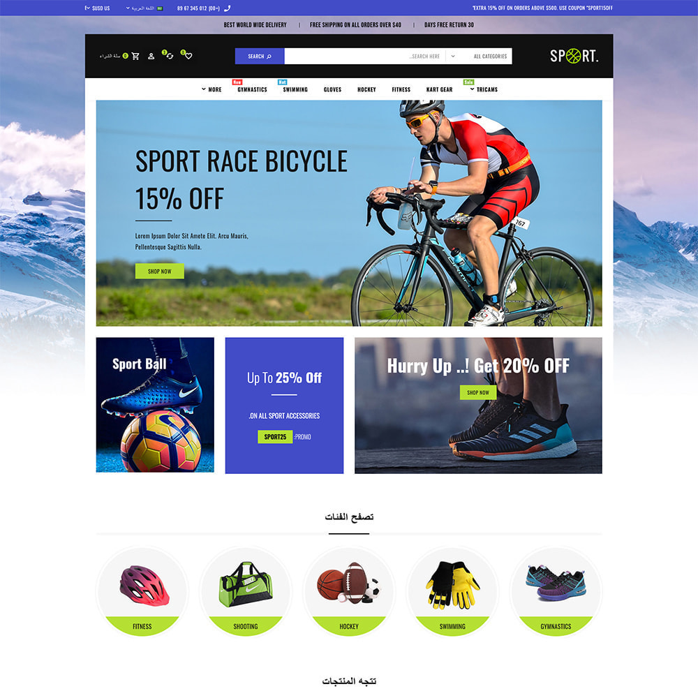 theme - Sports, Activities & Travel - Sports - Travel Store - 3