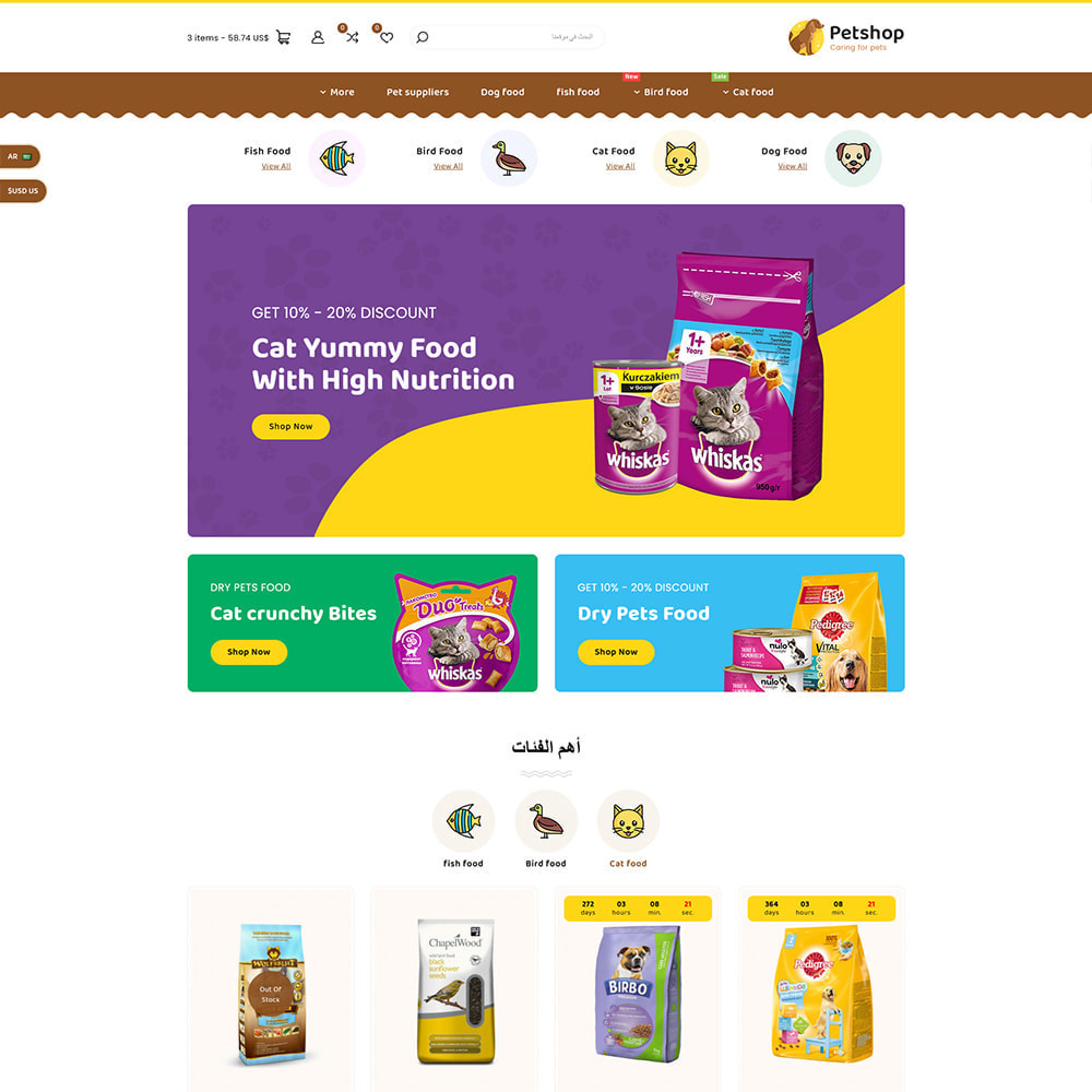 theme - Dieren - Petstore - Animals & Pets Care Store - 3