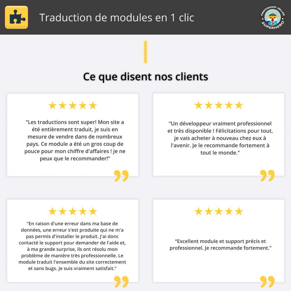 module - International & Localisation - Traduction de modules en 1 clic - 2