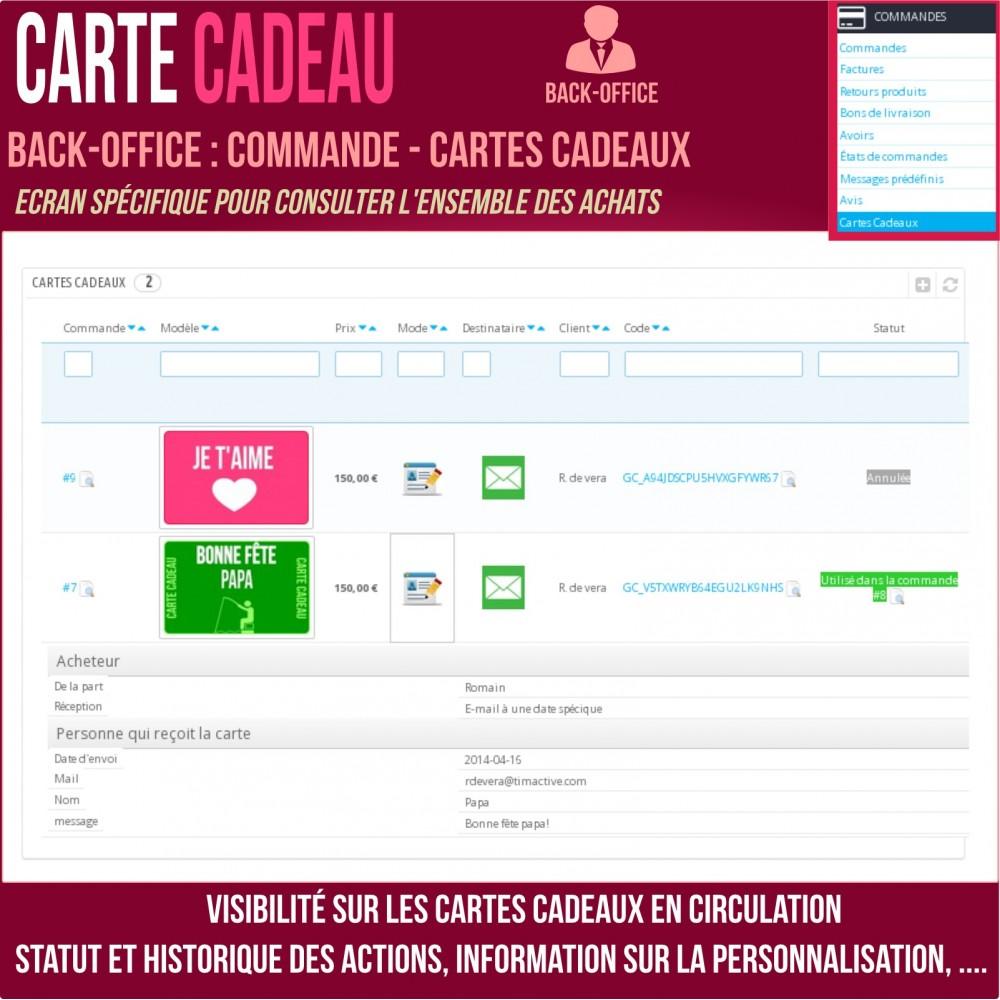 module - Liste de souhaits & Carte cadeau - Carte cadeau - solution avancée - 17