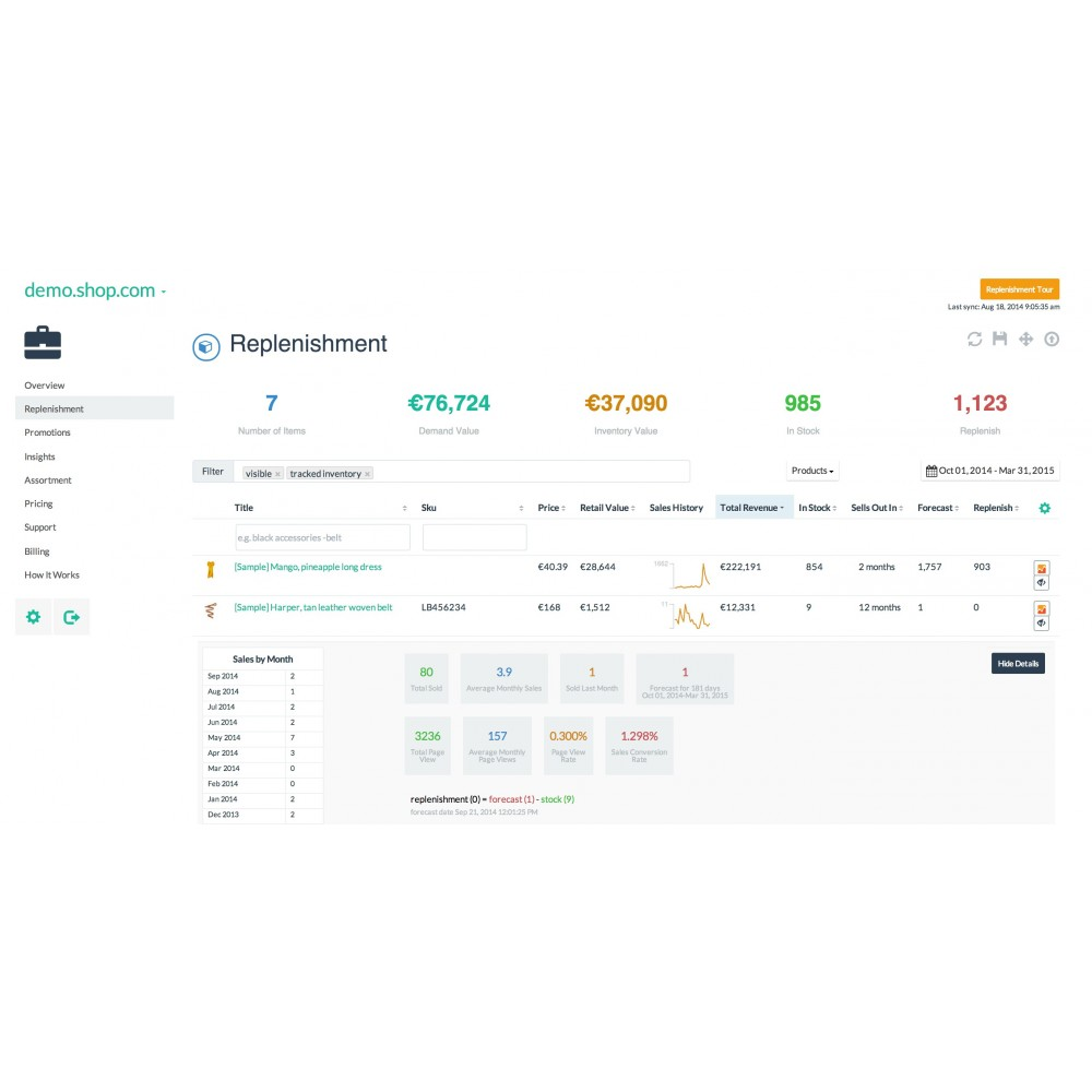module - Gestion des Stocks & des Fournisseurs - Inventory Planner - 2