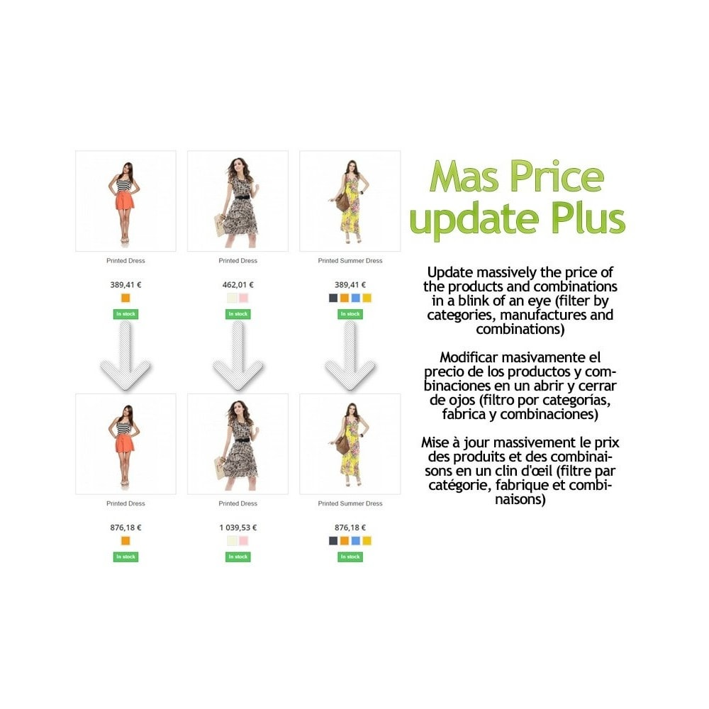 module - Edition rapide & Edition de masse - Mass Price Update Plus - 1