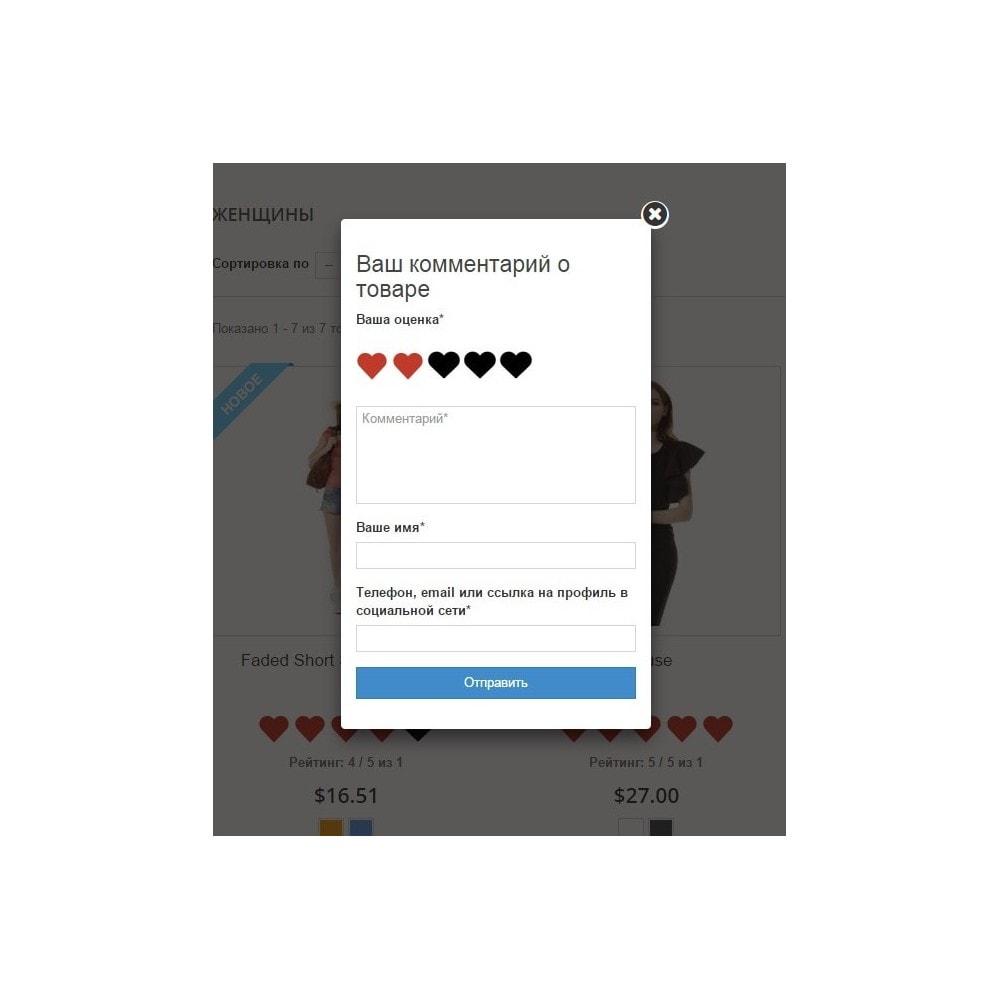module - Отзывы клиентов - Отзывы, комментарии о магазине и товарах. - 6