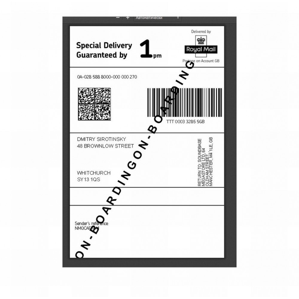 module - Preparation & Shipping - Royal Mail Label - 1
