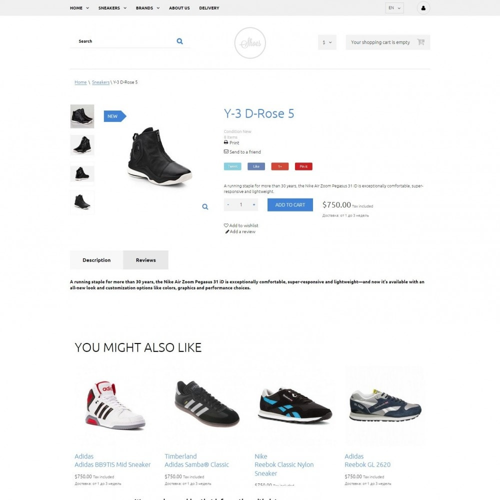 theme - Moda & Calçados - Comprar Sapatos da Moda - 4