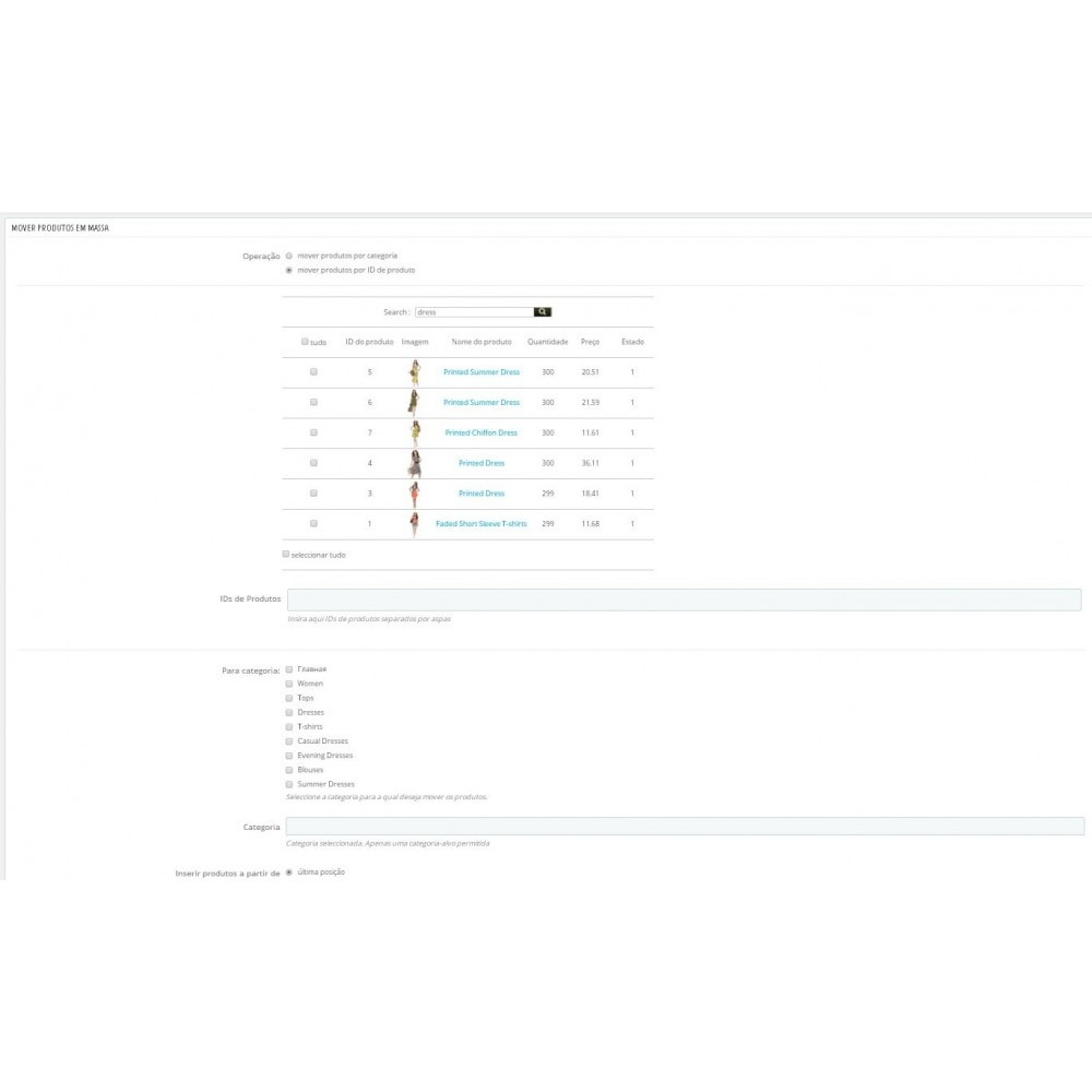 module - Edição rápida & em massa - Mover produtos em massa entre categorias - 2