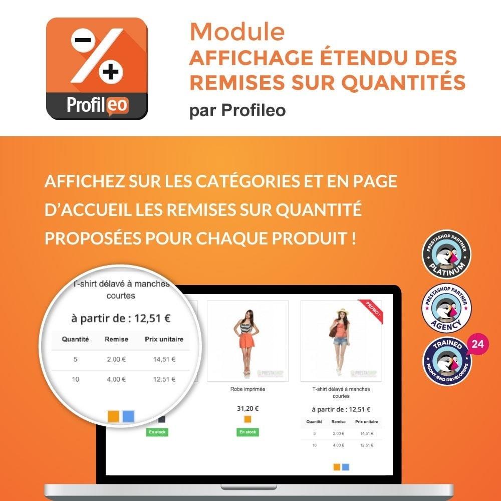 module - Gestion des Prix - Affichage étendu des remises sur quantités - 1