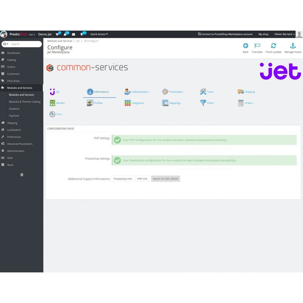 module - Marktplaats (marketplaces) - Jet Marketplace - 1