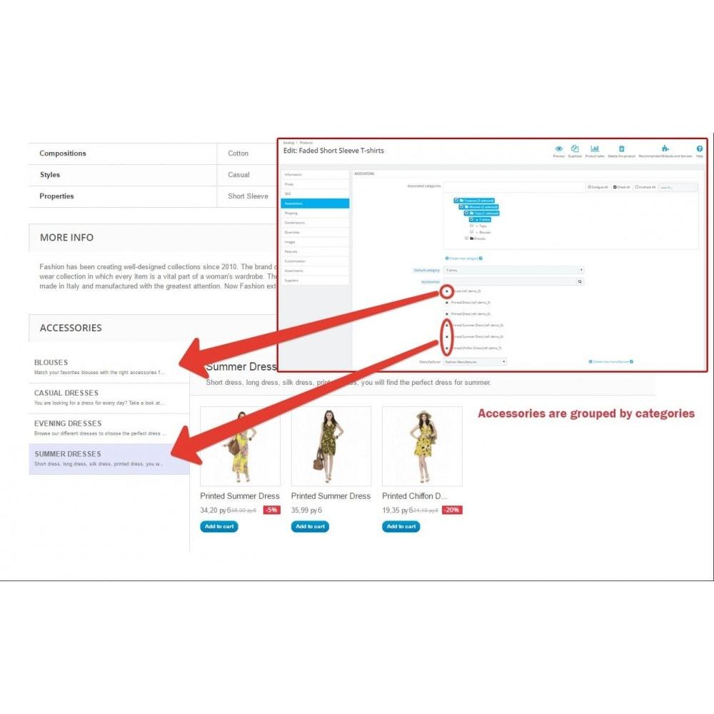module - Перекрестные продажи и Создание комплектов - Smart Accessories - 1
