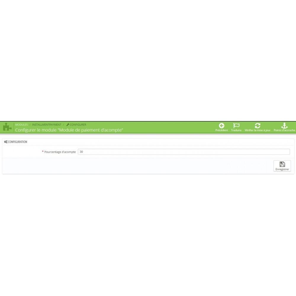 module - Autres moyens de paiement - Module d'acompte avec facture d'acompte - 4