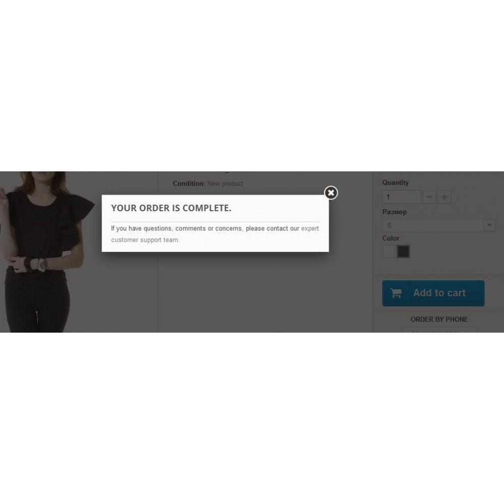 module - Pегистрации и оформления заказа - Быстрый заказ на странице товара - 4