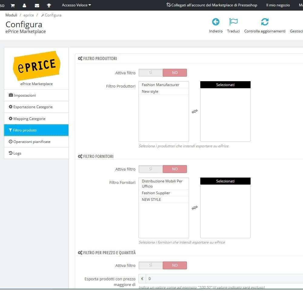 module - Marktplätze - ePRICE - Synchronize your catalog on the Marketplace - 4