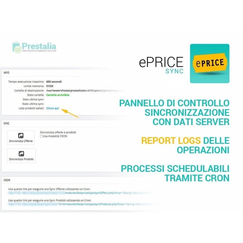 module - Marketplace - Sincronizza PrestaShop con il marketplace di ePrice - 7