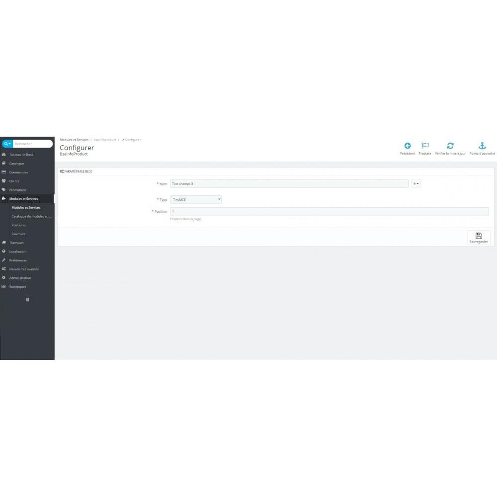 module - Information supplémentaire & Onglet produit - Champs additionnel fiche produit - 2