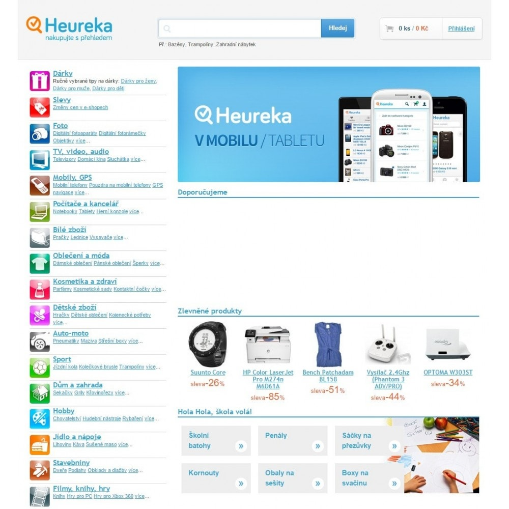 module - Price Comparison - Heureka Connector - XML Product feed and conversions - 2