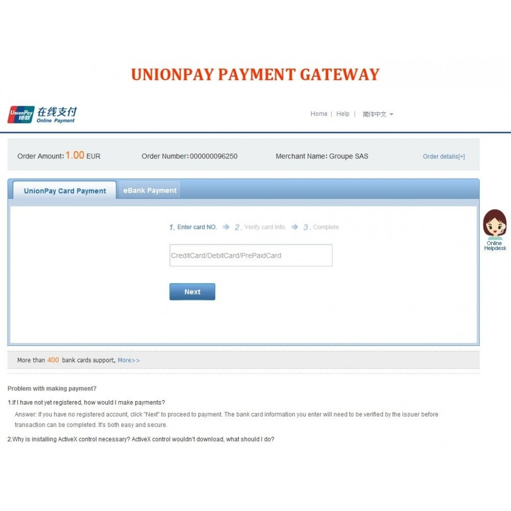 module - Other Payment Methods - Wirecard UnionPay Online Payments - 5