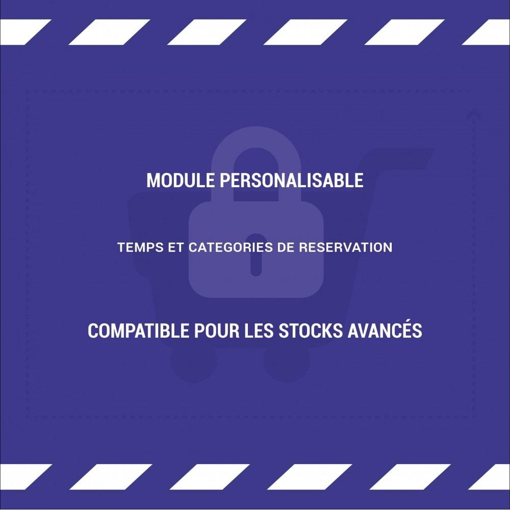 module - Gestion des Stocks & des Fournisseurs - Réservation temporaire de produit - LonelyStock - 4