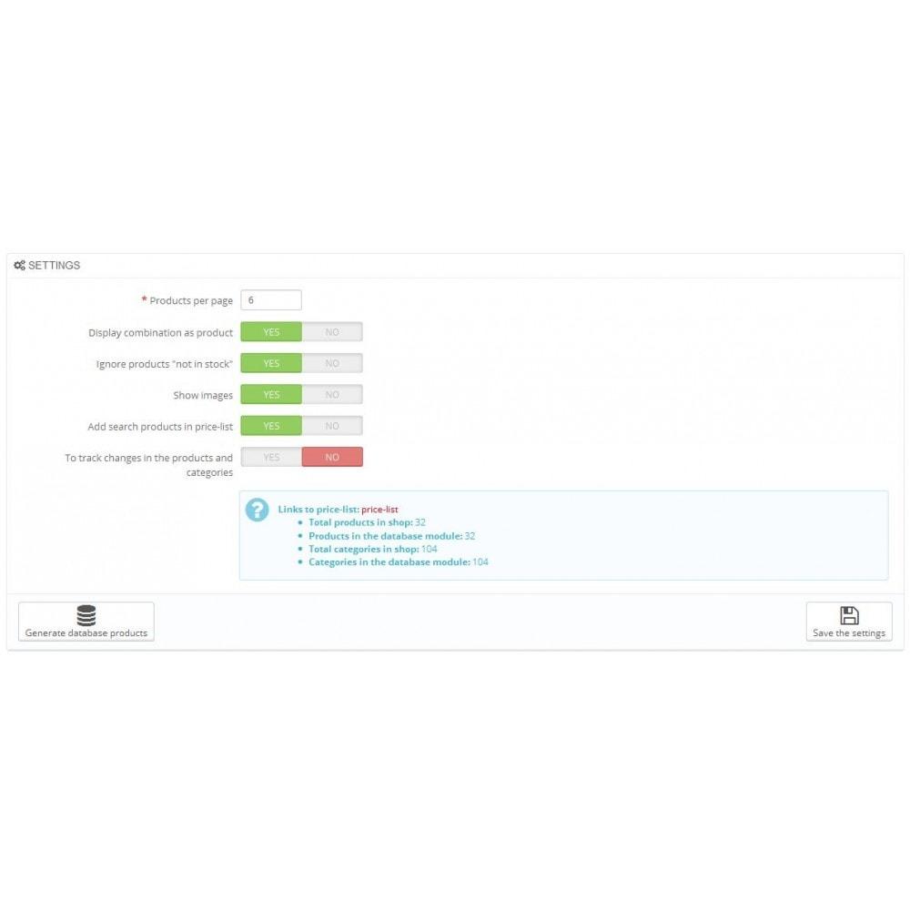 module - Управление ценами - Прайс-лист (все товары на одной странице) - 2