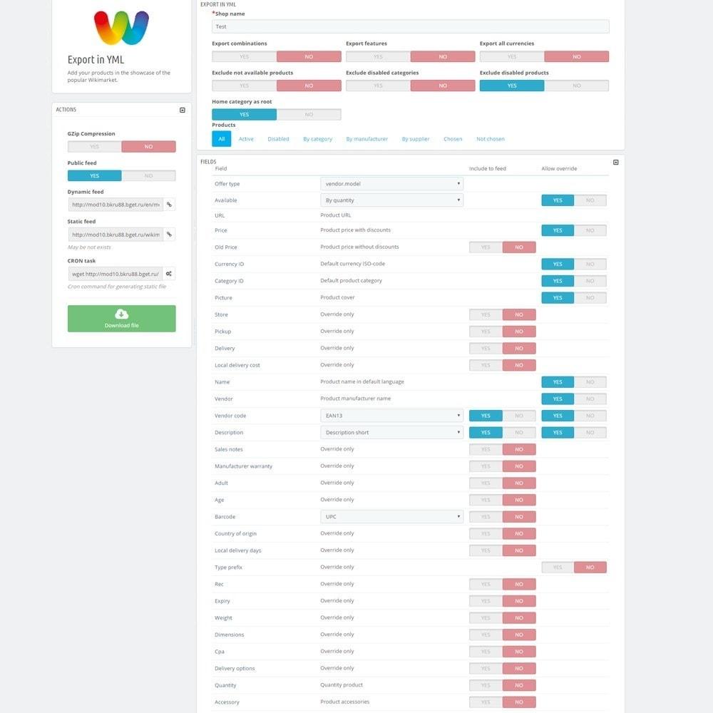 module - Revenda (marketplace) - Wikimart - 3