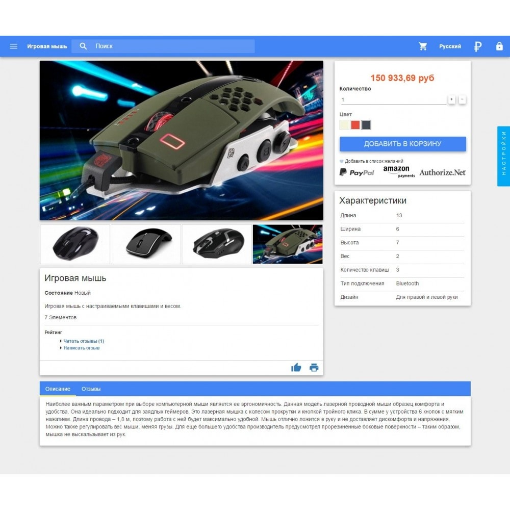 theme - Электроника и компьютеры - Material design Google - 10