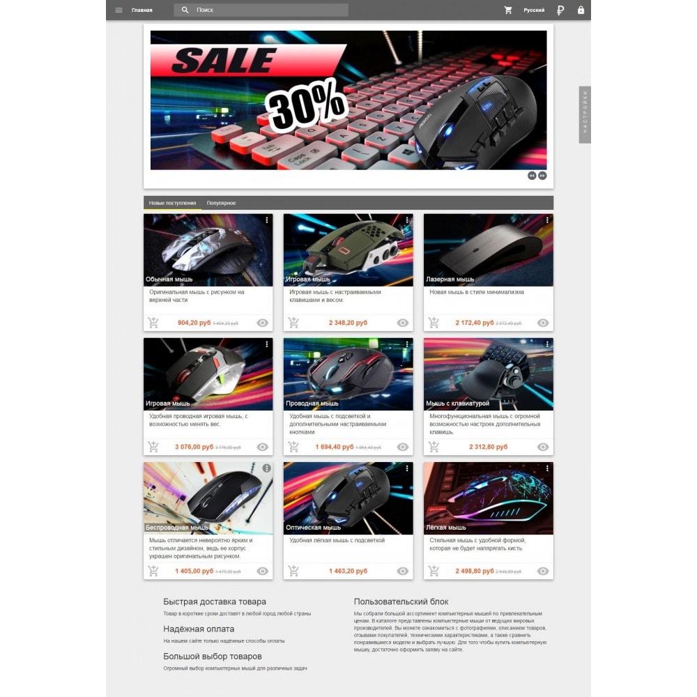 theme - Электроника и компьютеры - Material design Google - 18