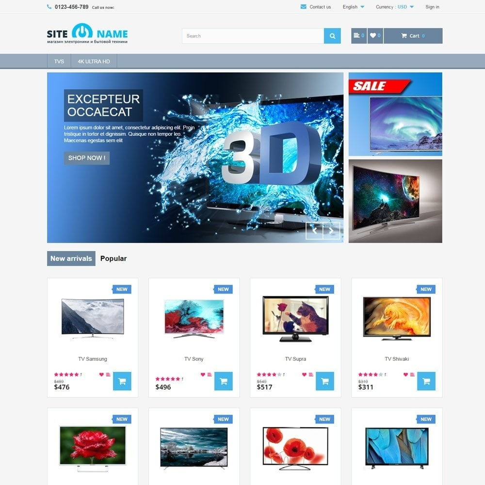 theme - Elektronik & High Tech - Electron Gadget Store - 2