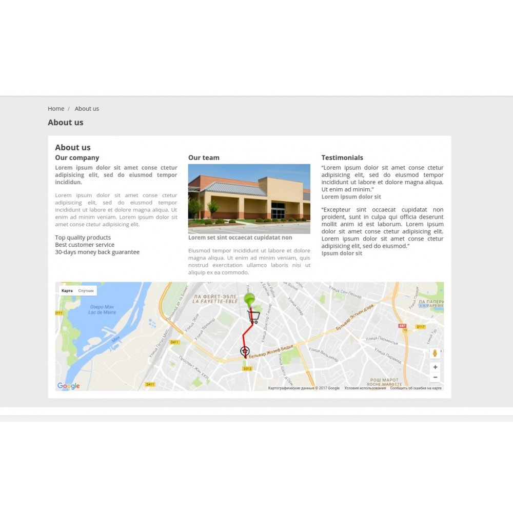 module - Международный рынок и геолокация - Google Maps Area - 2