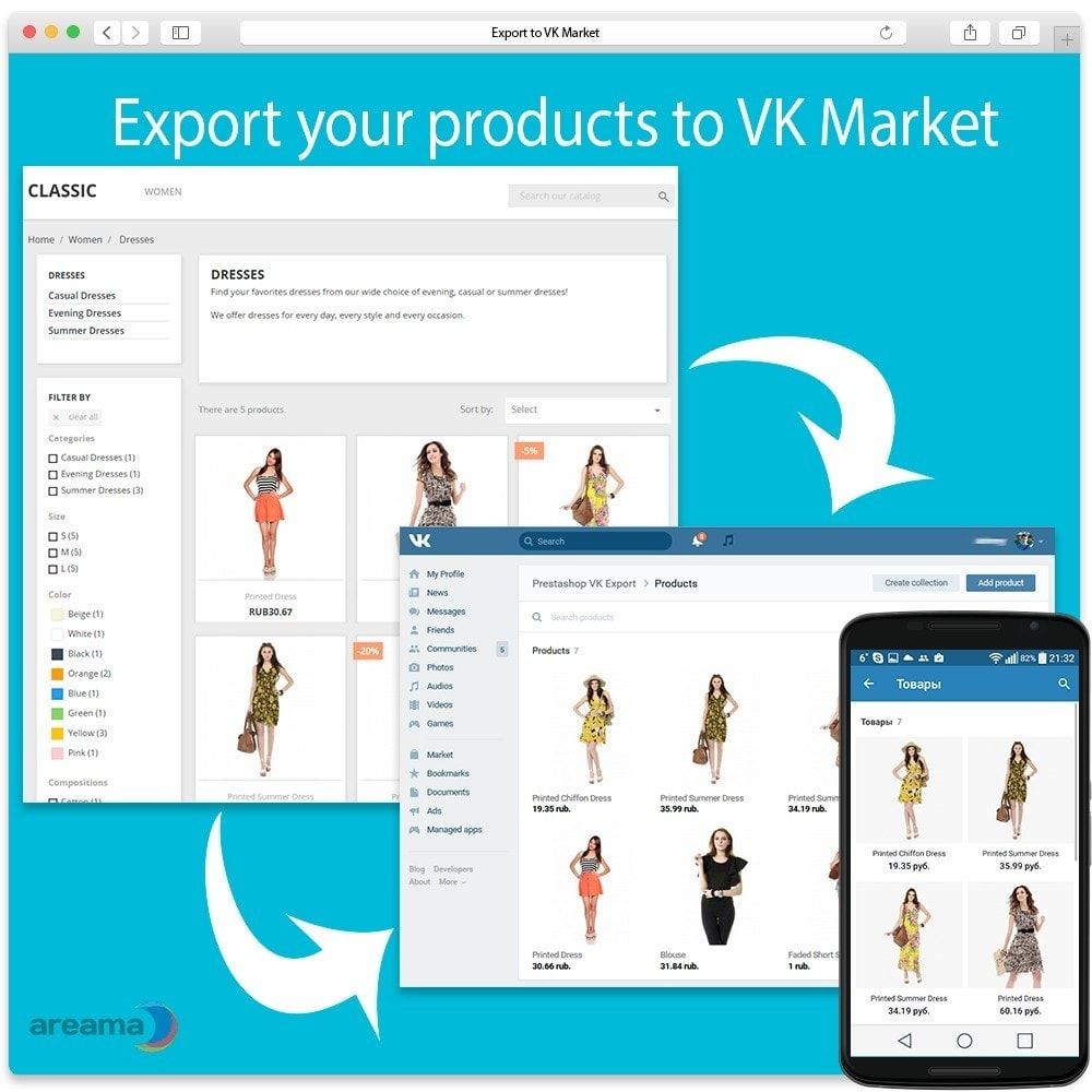 module - Prodotti sui Facebook & Social Network - Export products to VK Market - 2