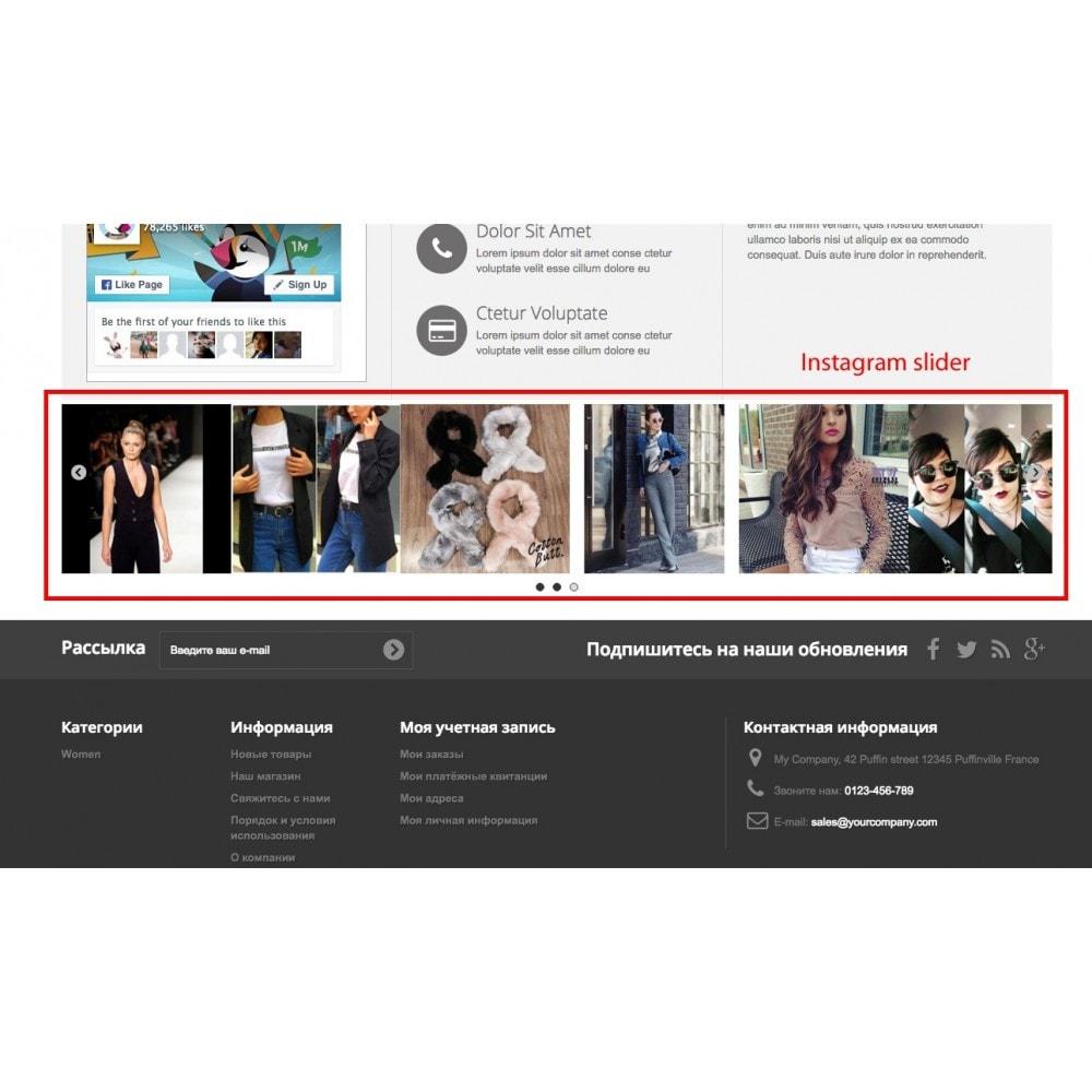 module - Товаров в социальных сетях - Social feed - 1