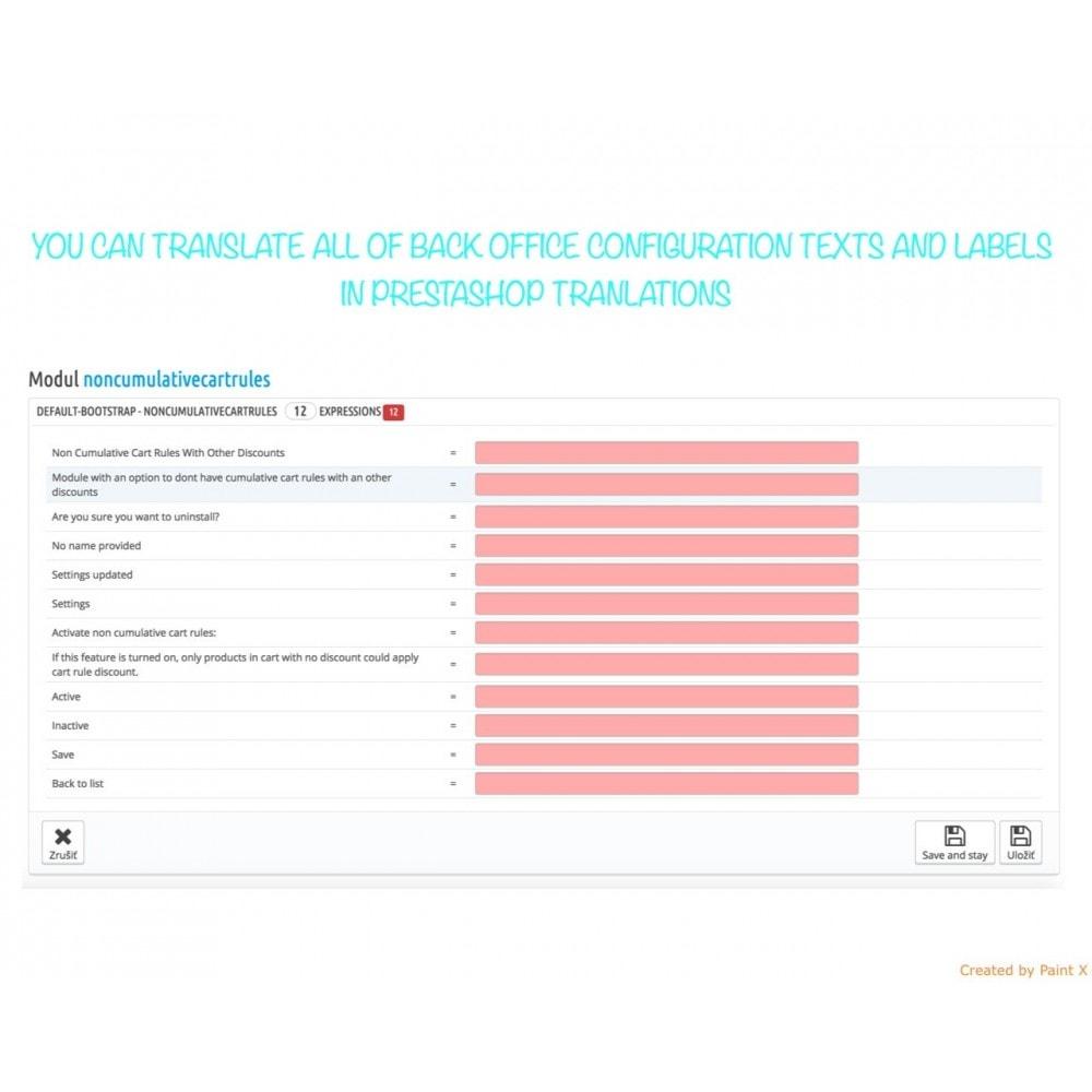 module - Promotion & Geschenke - Non-Kumulierte Warenkorbrabatte mit anderen Rabatten - 7