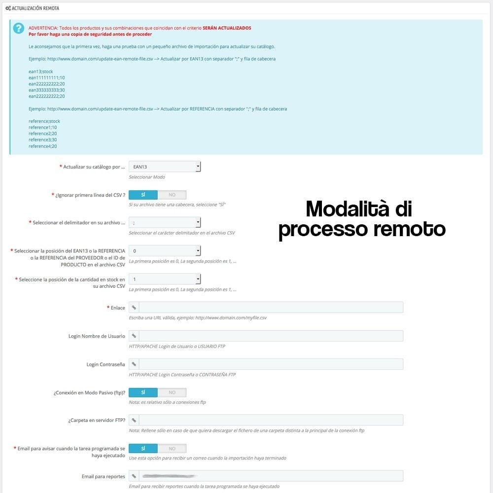 module - Modifica rapida & di massa - Aggiornamento di massa dello stock - 12