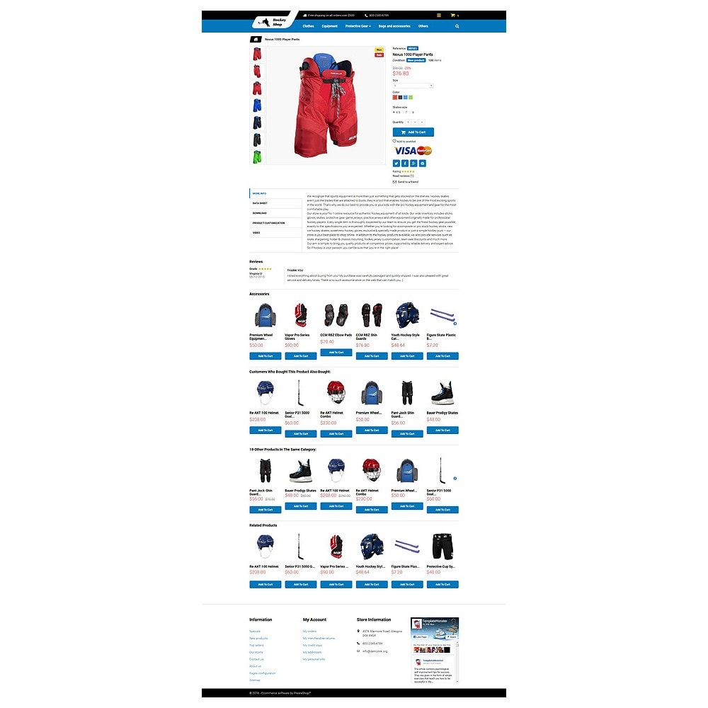 theme - Sports, Activities & Travel - Hockey Shop - 6