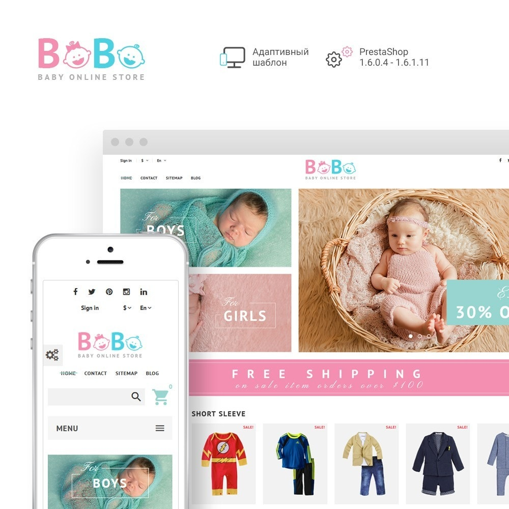 theme - Дети и Игрушки - BoBo - PrestaShop шаблон для продажи детских товаров - 1