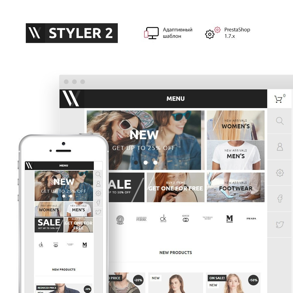 theme - Мода и обувь - Styler 2 - 2