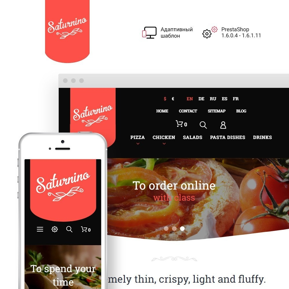 theme - Продовольствие и рестораны - Saturnino - PrestaShop шаблон пиццерии - 1