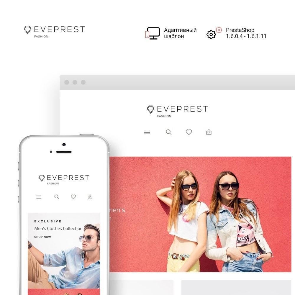 theme - Мода и обувь - Eveprest - Многоцелевая тема PrestaShop - 1
