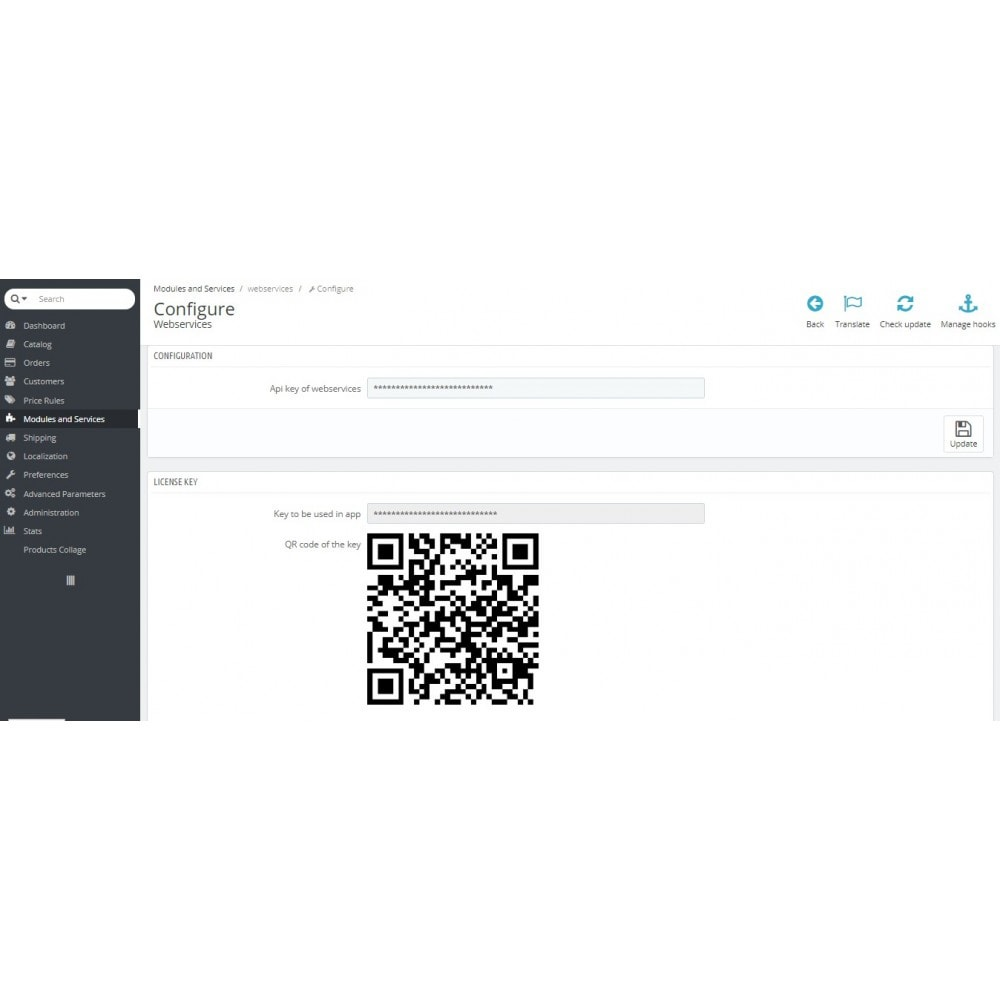 module - Мобильный телефон - Admin Mobile App - 4