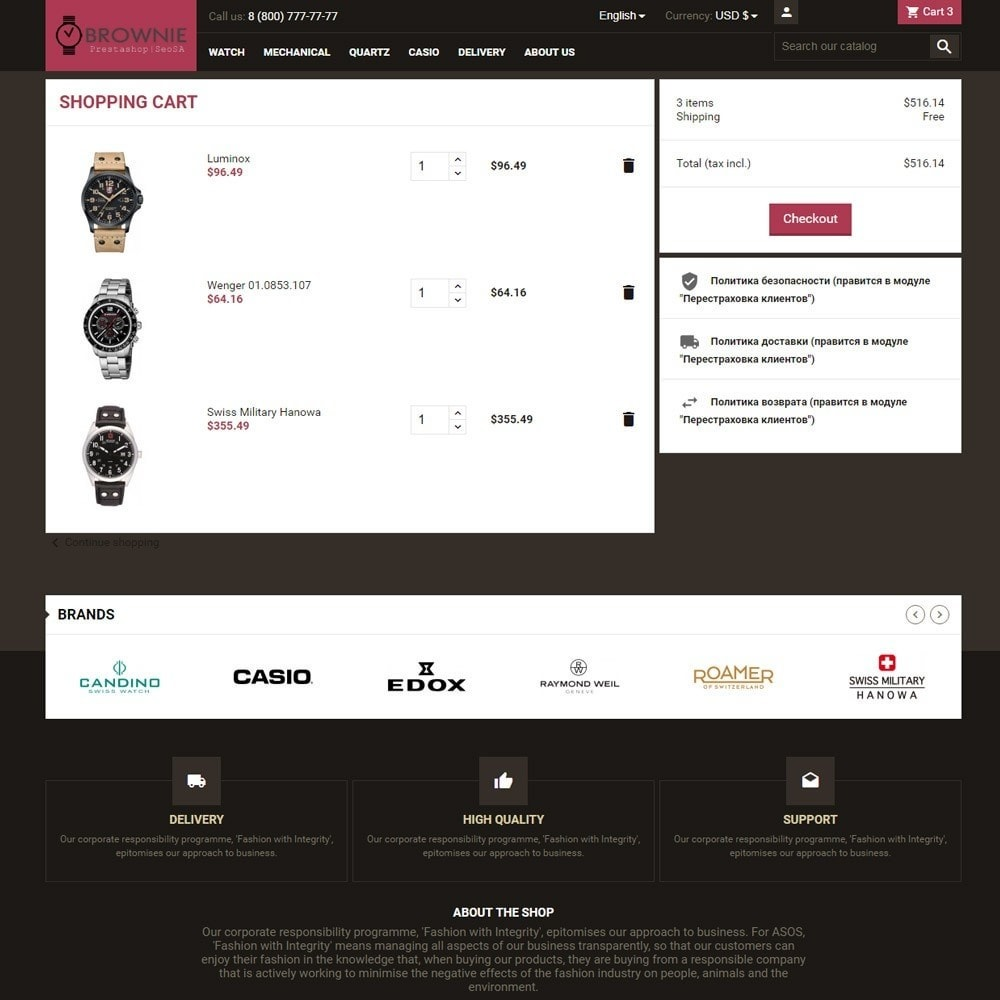 theme - Joyas y Accesorios - Brownie expensive products store - 6
